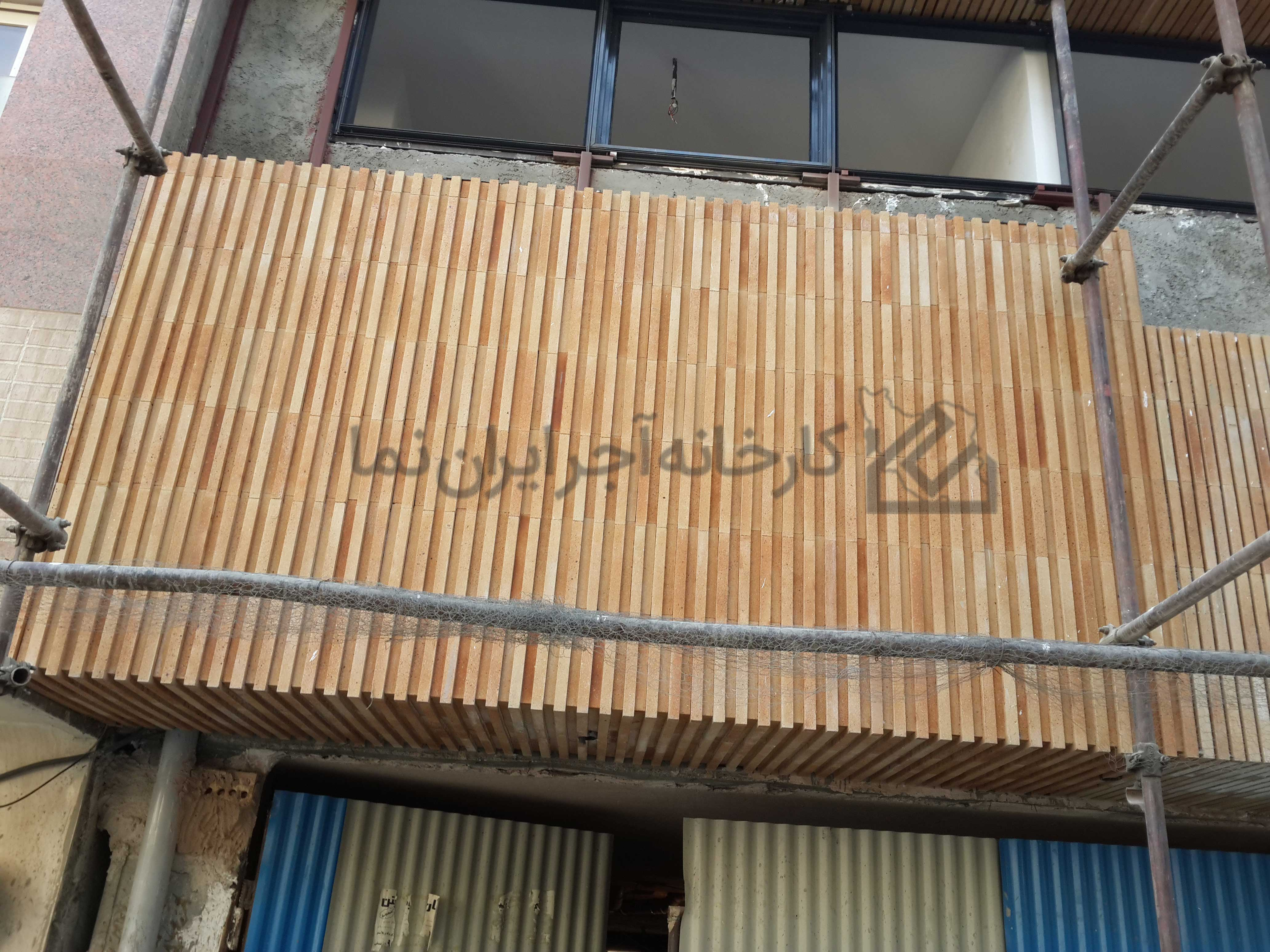 نمونه نمای ساختمان آجر نما نسوز شاموتی